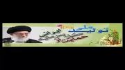 سخنرانی جنجالی دكتر عباسی در مورد مسیولین