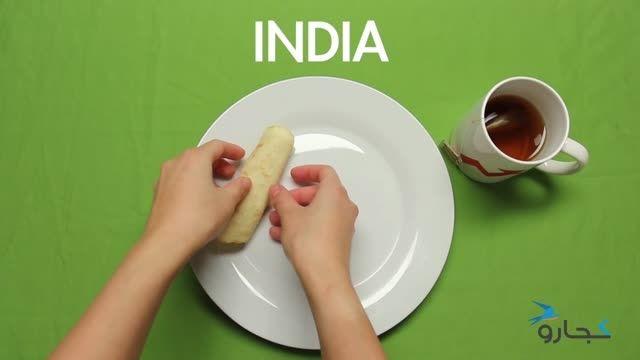 مردم دنیا صبحانه چه می خورند؟-کجارو