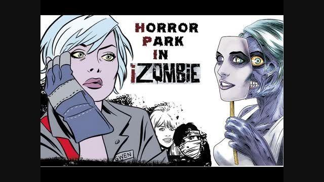 علاقه ی بازیگر هالیوودی به پارک وحشت!