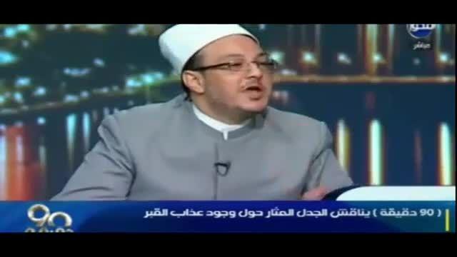 صحیح بخاری،مسخره و باعث رسوایی مسلمانان است