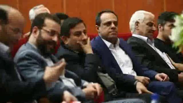 گردهمایی مشاورین املاک و سازندگان تهران