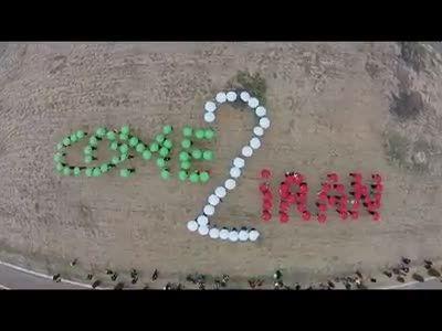 کمپینی برای سفر به ایران