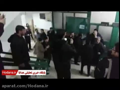 التهاب در واحد علوم و تحقیقات تهران