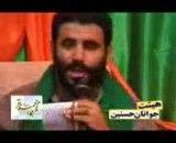 میلاد امام محمد باقر-میرداماد