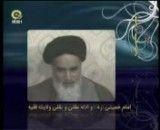 امام خمینی-دیکتاتوری