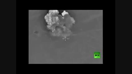 لحظاتی از بمباران داعش توسط جنگنده های روسیه