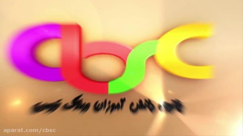 تیزر باشگاه دانش آموزان وبلاگ نویس