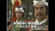 شخصیتهای سریال شینگن