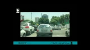 فیلم موبایلی تهران،شهر موسیقی و گل، راه یافته بخش تهران