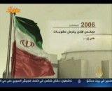 تحولات پرونده هسته ای ایران از آغاز غنی سازی تاکنون.