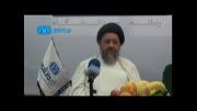 افشاگری رئیس سابق دانشگاه علامه طباطبایی