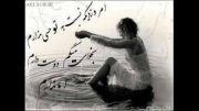 محسن چاوشی(زخم زبون)