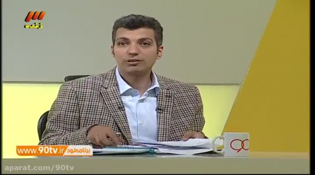 پاسخ پیروانی به سردبیر ایران ورزشی (نود ۲۵ آبان)