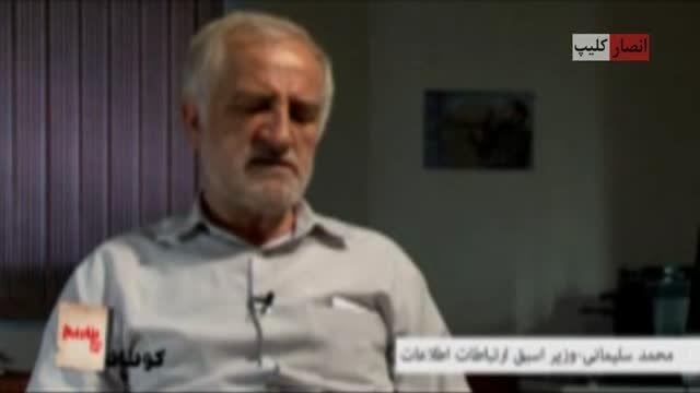خساراتی که دولت هاشمی به بار آورد