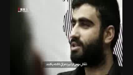 مرگ تضمینی داعش در عراق تا 5 ماه دیگر- عراق -سوریه