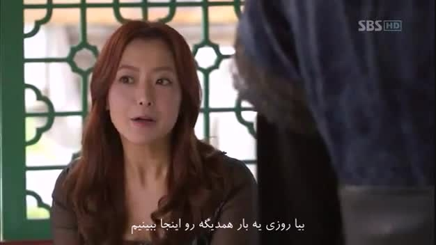 سانسور های قسمت 12 سریال ایمان در تلویزیون (2)