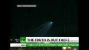 (UFO) دیده شدن یوفو در روسیه (بیگانگان فضایی)