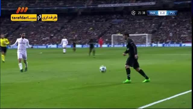 خلاصه بازی رئال مادرید 1-0 پاریسن ژرمن
