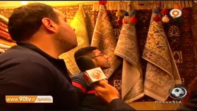 حال و هوای دربی ۸۱ در اصفهان و گیلان