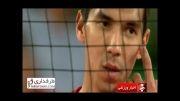 پیش بازی والیبال ؛ ایران - لهستان