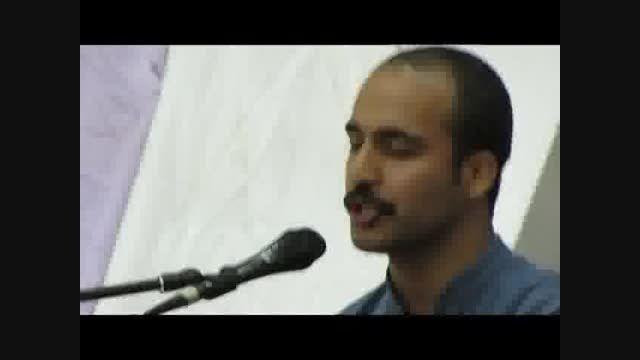 اجرای قطعه «ای ایران» توسط یک دانشجوی دانشگاه بجنورد