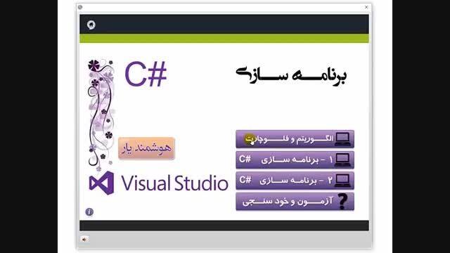 کار و فناوری پایه ی نهم - اداره کل شهر تهران