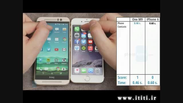 HTC One M9 یا iPhone 6 کدامیک سریعتر هستند؟