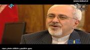 برنامه نگاه یک (محمدجواد ظریف)-قسمت اول