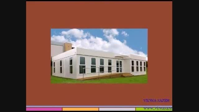 #ساختمان پیش ساخته  #خانه های پیش ساخته