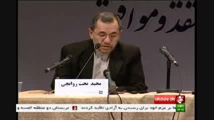اعتراف تلخ سر تیم مذاکره کننده ایران!!!