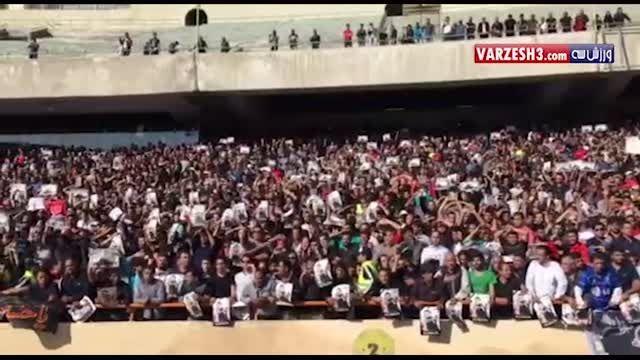 مراسم خاکسپاری هادی نوروزی در ورزشگاه آزادی