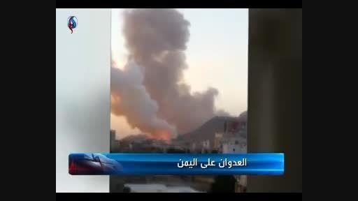 آغاز آتش بس در یمن پس از حملات سنگین عربستان
