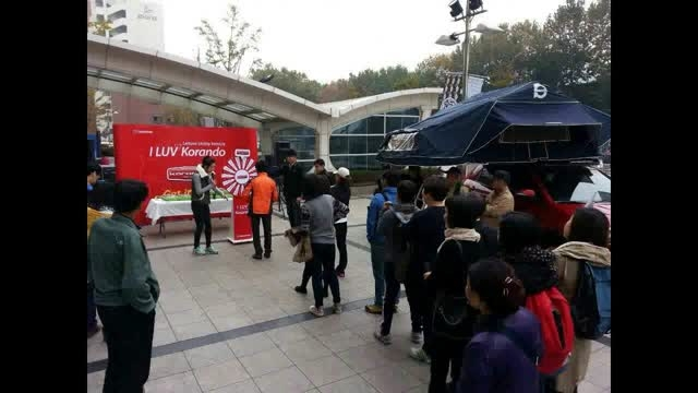 """کمپین فوق العاده کمپانی سانگ یانگ  """" I LUV Korando """""""
