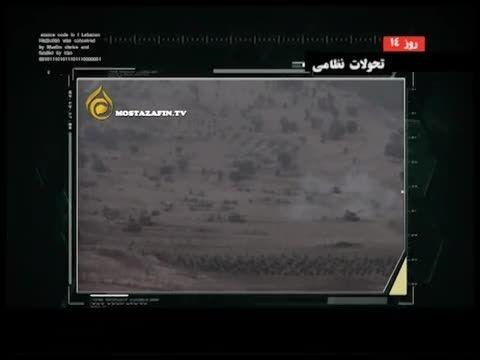 مستند روز شمار جنگ 33روزه بین حزب الله لبنان و رژیم صهیونیستی (روز چهاردهم)