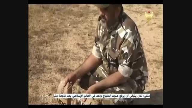 سندی در اثبات کمک های آمریکا به گروه تروریستی داعش