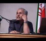 بررسی شکل گیری کردانیسم- دکتر عباسی