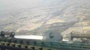 لندینگ در فرودگاه مهرآباد(دید از کابین)