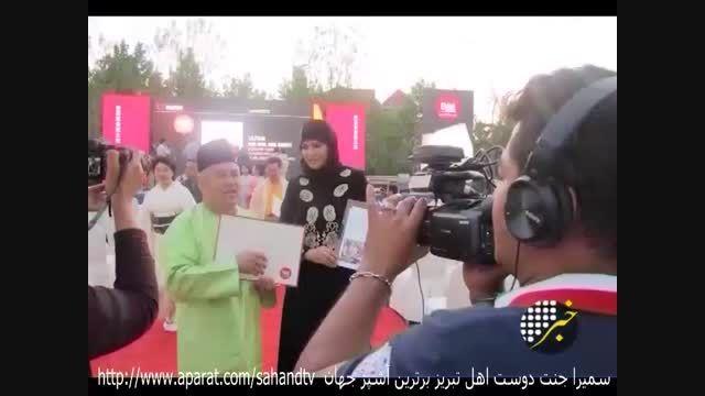 سمیرا جنت دوست بانوی تبریزی آشپز برتر جهان افتخار ایران