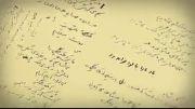تیزر آلبوم «کجاست خانه باد؟» به روایت الهام پاوه نژاد