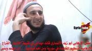 فرمانده وهابی تروریست - از زنده بودن تا به درک واصل شدن و زیر خاک رفتن - الی جهنم و بئس المصیر
