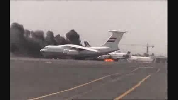 بمباران فرودگاه صنعا برای جلوگیری ازفرود هواپیمای ایران