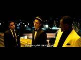 فیلم سینمایی taker پارت چهارم زیرنویس فارسی