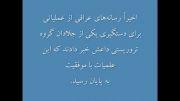 ذبح کننده شیعیان دستگیر شد + عکس