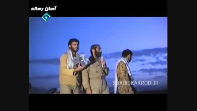 تصاویر کمتر دیده شده از سردار شهید حسین همدانی