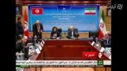 کمیسیون مشترک همکاری های اقتصادی و تجاری ایران و تونس