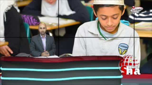 گرایش روزافزون والدین استرالیایی به اسلام