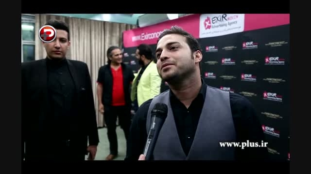 بابک جهانبخش مهمان ویژه کنسرت کامران رسول زاده +گفتگو