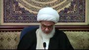 صحبت های مرجع شیخ محمد شبیری خاقانی دام ظله