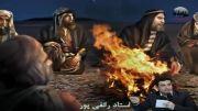 ایرانیان قوم برگزیده امام زمان[رائفی پور]