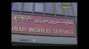 دکتر محمد سرافراز رییس جدید صداوسیما در یک نگاه